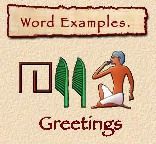 hieroglyphs_greetings2.jpg