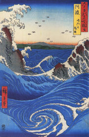 hiroshige_wild_sea_breaking_on_the_rocks.jpg